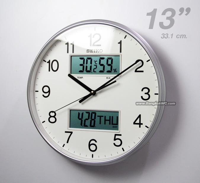 WALL CLOCK SEIKO QXL013S 2