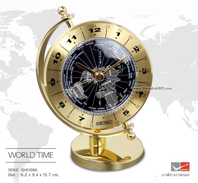 นาฬิกาตั้งโต๊ะ SEIKO QHG106G