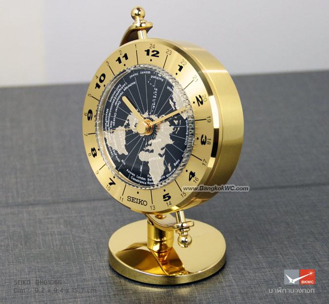 นาฬิกาตั้งโต๊ะ SEIKO QHG106G 1