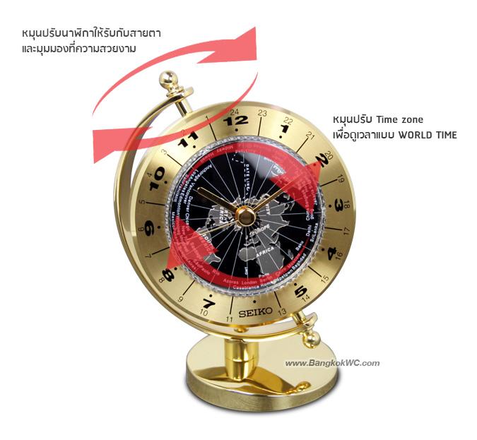 นาฬิกาตั้งโต๊ะ SEIKO QHG106G 8