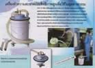 Vacuum Cleaners( APPQO400 EX , APPQO550 EX  AVC-55)