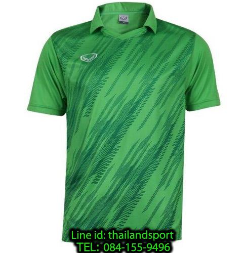 เสื้อกีฬา แกรนด์ สปอร์ต grand sport รุ่น 011-558 (สีเขียว) พิมพ์ลาย