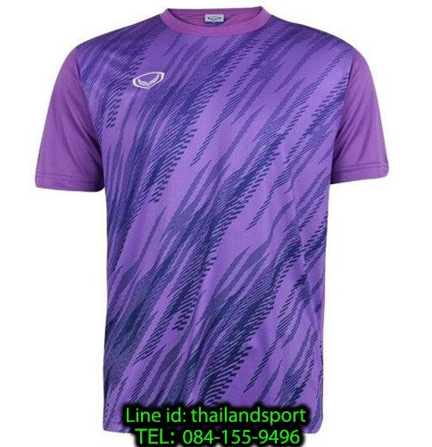 เสื้อกีฬา แกรนด์ สปอร์ต grand sport รุ่น 011-559 (สีม่วง) พิมพ์ลาย