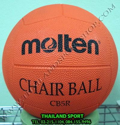 ลูกแชร์บอล MOLTEN รุ่น CB5R (O) เบอร์ 5 ยาง