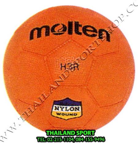 ลูกแฮนด์บอล MOLTEN รุ่น H3R เบอร์ 3, H2R เบอร์ 2 (O) เบอร์ 3, 2 หนังยาง