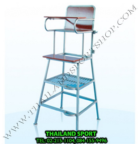 เก้าอี้กรรมการ ตะกร้อ และแบตมินตัน  F.B.T. รุ่น แบบนั่ง 1.50 m. (...) pro