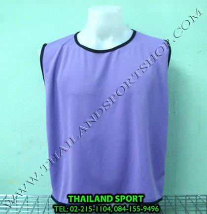เสื้อเอี๊ยม sky star รุ่น sa-008 (สีม่วง v)