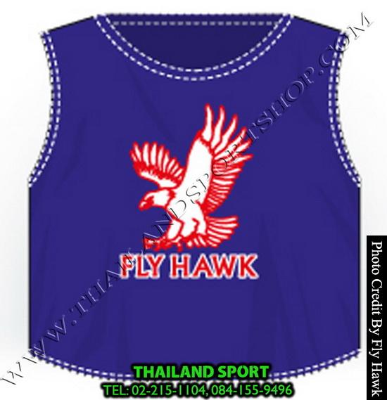 เสื้อเอี๊ยม fly hawk รุ่น a222 (สีน้ำเงิน)