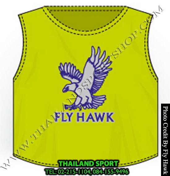 เสื้อเอี๊ยม fly hawk รุ่น a222 (สีเขียว)