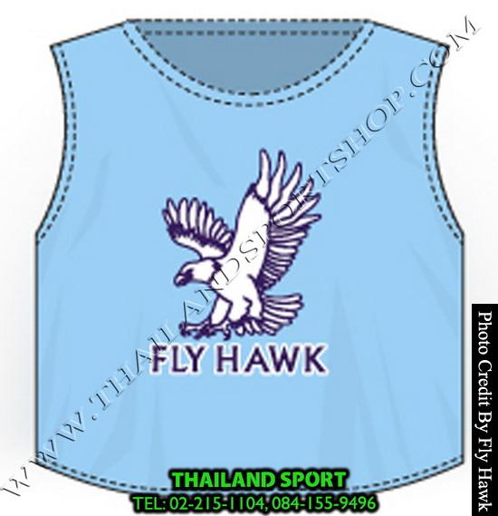 เสื้อเอี๊ยม fly hawk รุ่น a222 (สีฟ้า)