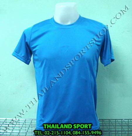 เสื้อกีฬาสี สีล้วน mhee cool รุ่น pc 05 (สีฟ้า l)