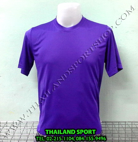 เสื้อกีฬาสี สีล้วน mhee cool รุ่น pc 05 (สีม่วง v)