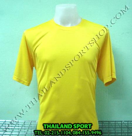 เสื้อกีฬาสี สีล้วน mhee cool รุ่น pc 05 (สีเหลือง y)