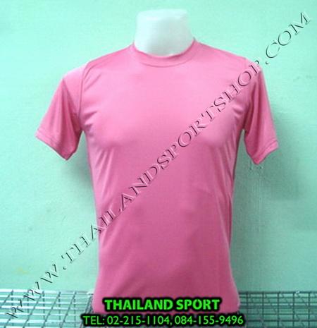 เสื้อกีฬาสี สีล้วน mhee cool รุ่น pc 05 (สีชมพู p)