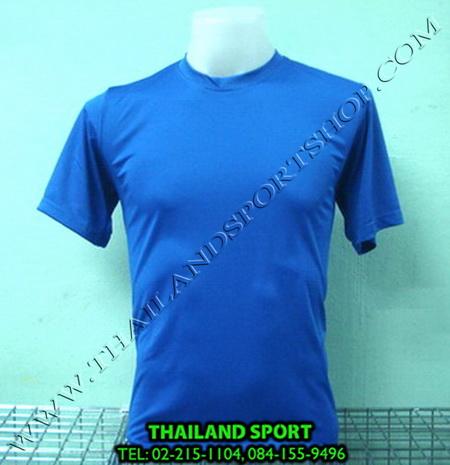 เสื้อกีฬาสี สีล้วน mhee cool รุ่น pc 05 (สีน้ำเงิน n)