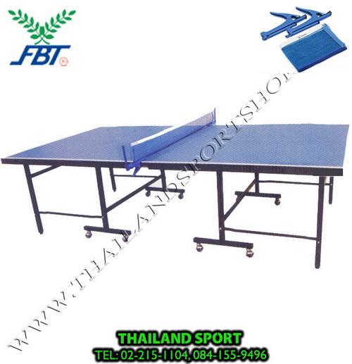 โต๊ะปิงปอง เทเบิลเทนนิส F.B.T. รุ่น ธรรมดา หนา 15 mm. (ชนิดพับได้ มีล้อเลื่อน สีนำเงิน B)...
