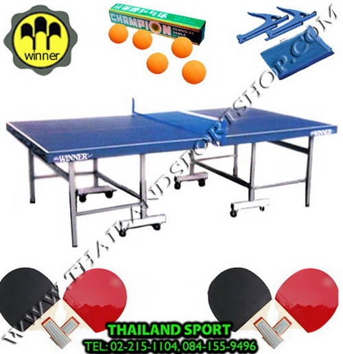 โต๊ะปิงปอง เทเบิลเทนนิส WINNER รุ่น แข่งขัน มาตรฐาน หนา 25 mm. (ชนิดพับได้ มีล้อเลื่อน สีน้ำเงิน B)