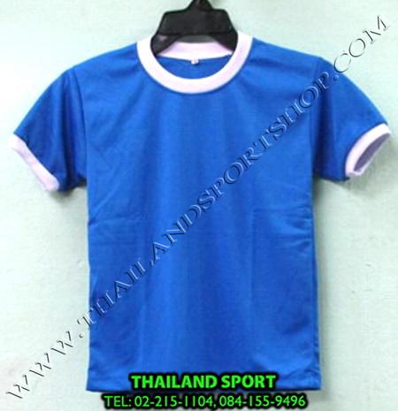 เสื้อกีฬาเด็ก คอกลม SKY STAR (สีน้ำเงิน B) ชาย, หญิง.