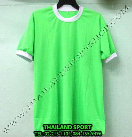 เสื้อกีฬาเด็ก คอกลม SKY STAR (สีเขียวสว่าง G2) ชาย, หญิง
