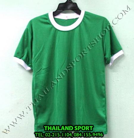 เสื้อกีฬาเด็ก คอกลม SKY STAR (สีเขียว G1) ชาย, หญิง
