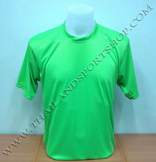 เสื้อกีฬาสี สีล้วน SKY STAR รุ่น 001 (สีเขียวสะท้อน G2)
