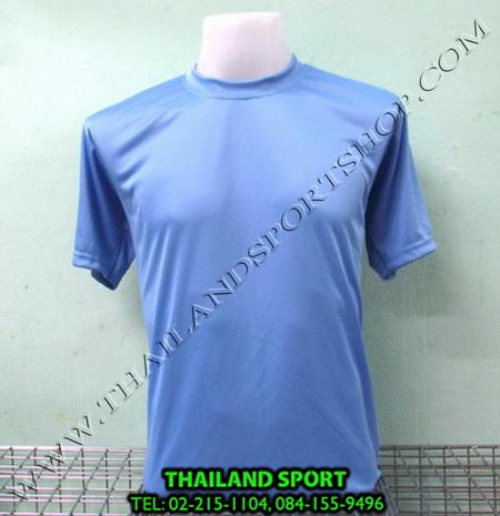 เสื้อกีฬาสี สีล้วน SKY STAR รุ่น 001 (สีฟ้า L)