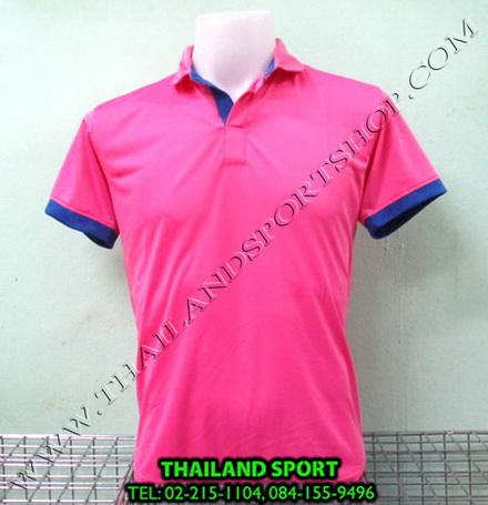 เสื้อโปโล กีฬา MHEE COOL รุ่น PL-2 (สีชมพู P)