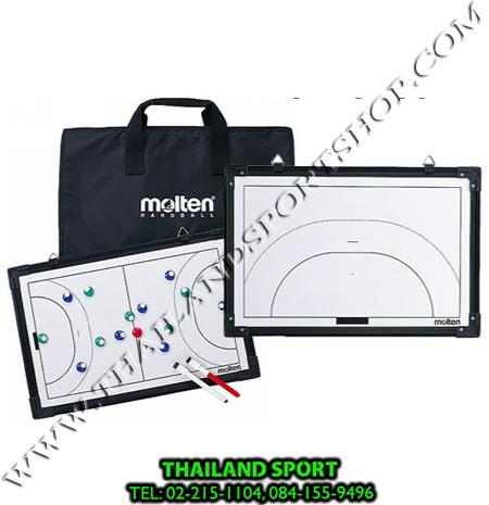 ชุดสำหรับวางแผนการเล่น HandBall MOLTEN (ขนาด 30x45 cm.) PRO