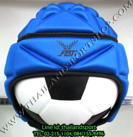 หมวกรักบี้ เอฟ บี ที fbt. (สีน้ำเงิน b, ไซค์ s, m, l, xl) k+