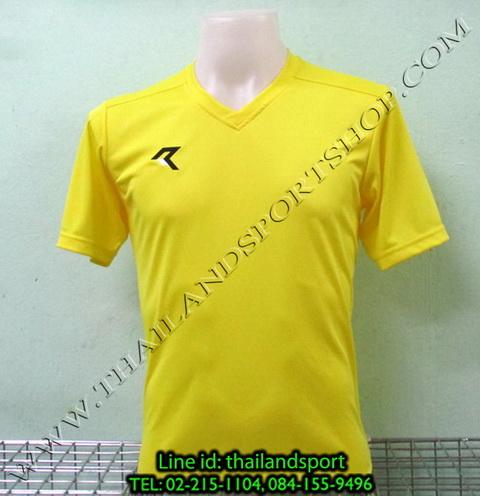 เสื้อกีฬา เรียล REAL รหัส RAX002 (สีเหลือง Y)