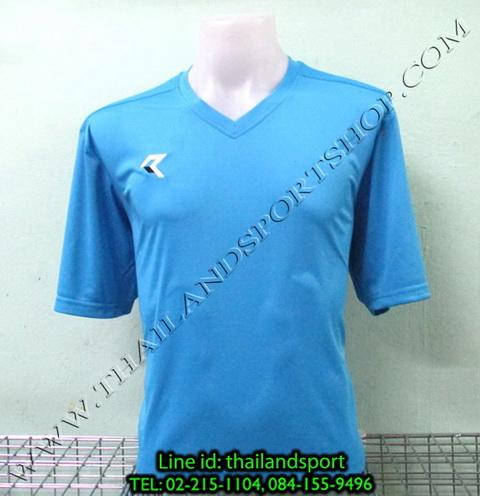 เสื้อกีฬา เรียล REAL รหัส RAX002 (สีฟ้า L)
