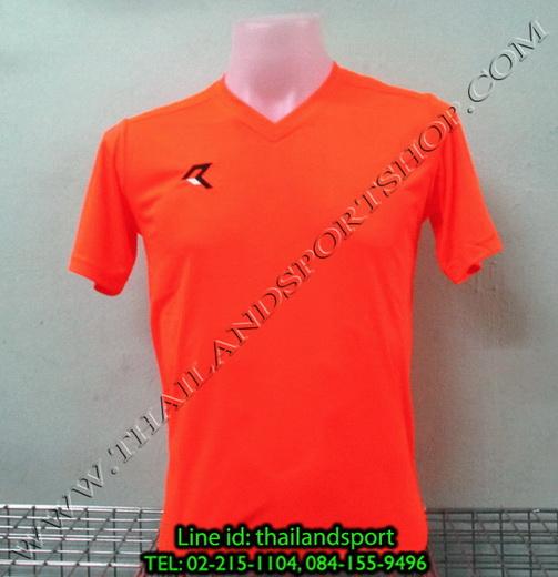 เสื้อกีฬา เรียล REAL รหัส RAX002 (สีส้มสะท้อน O2)
