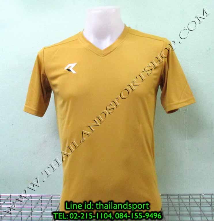 เสื้อกีฬา เรียล REAL  รหัส RAX002 (สีทองK GDK)