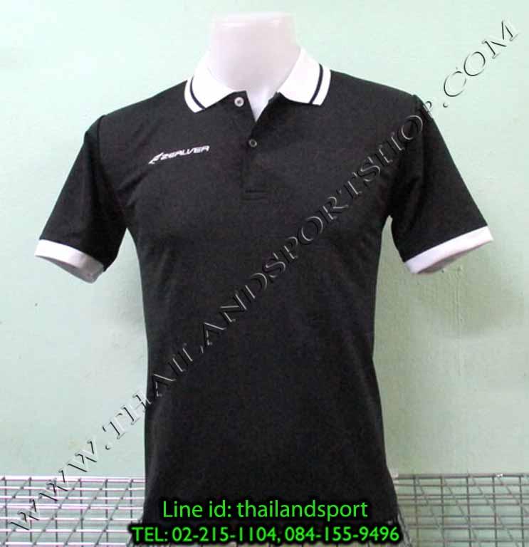 เสื้อกีฬา ซิวเวอร์ ZERLVER SPORT รหัส A2007 (สีดำ A)