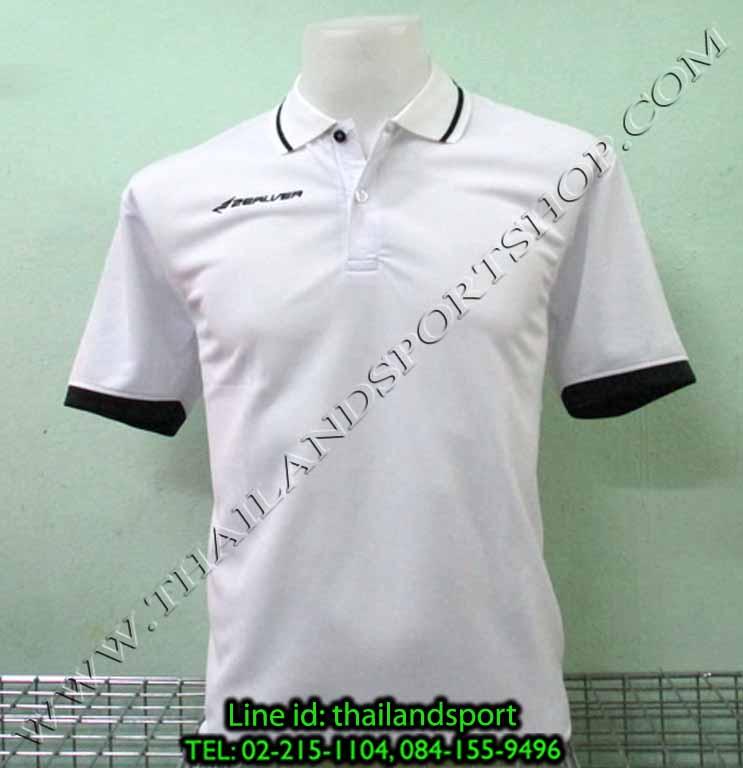 เสื้อกีฬา ซิวเวอร์ ZERLVER SPORT รหัส A2007 (สีขาว W)