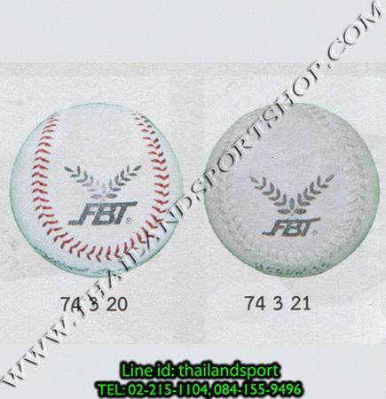 ลูกเบสบอล F.B.T.
