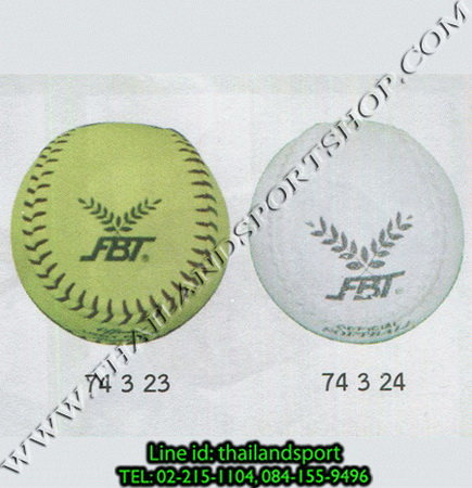 ลูกซอฟท์บอล fbt. 74 3 23 ยาง สีขาว, 74 3 24 หนัง สัเหลือง