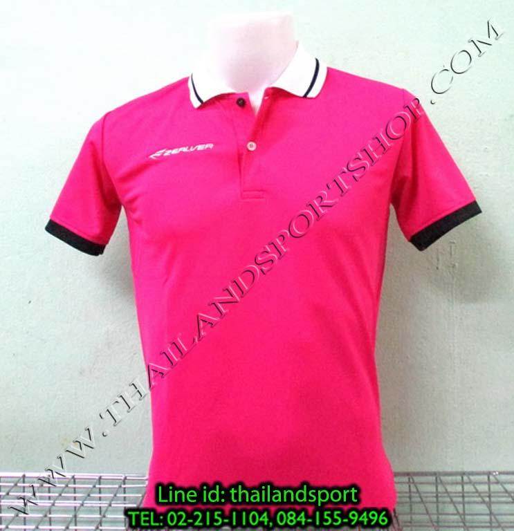 เสื้อกีฬา ซิวเวอร์ ZERLVER SPORT รหัส A2007 (สีชมพู P)