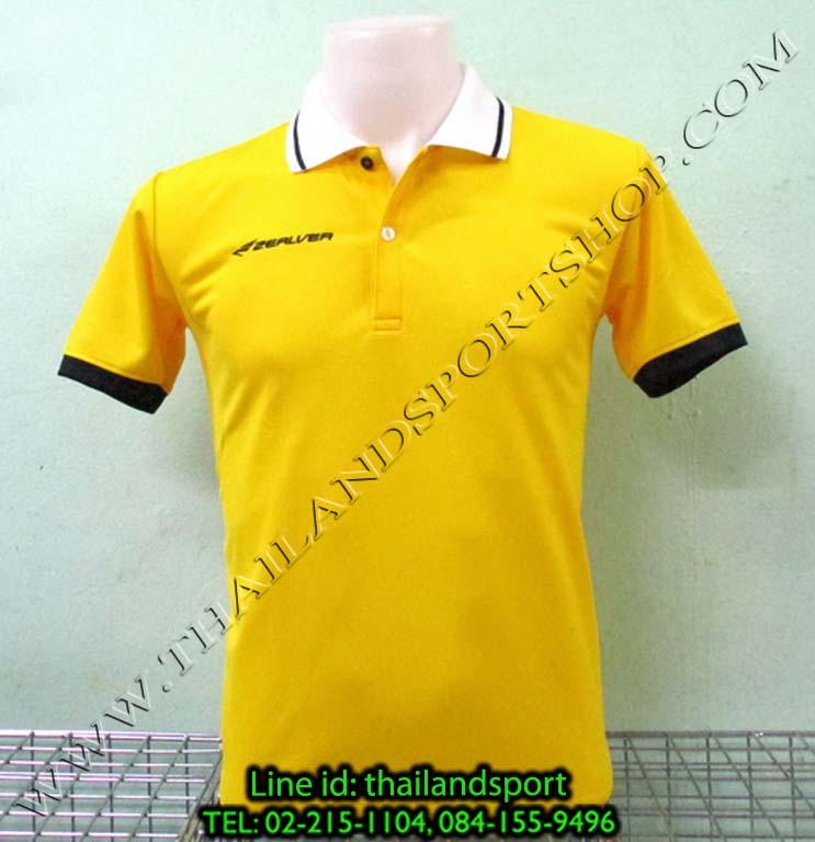 เสื้อกีฬา ซิวเวอร์ ZERLVER SPORT รหัส A2007 (สีเหลือง Y)