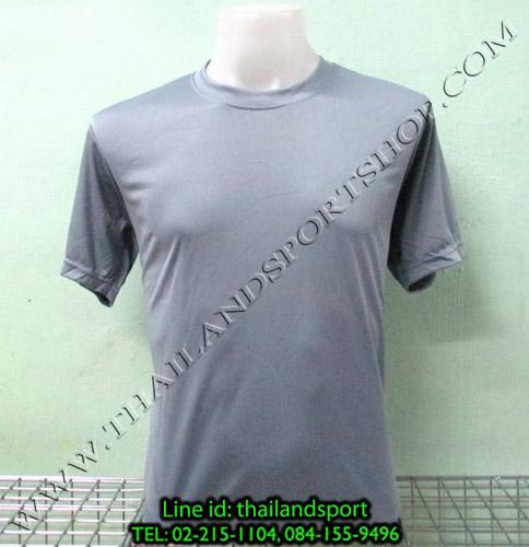 เสื้อกีฬาสี สีล้วน SKY STAR รุ่น 001 (สีเทา S).