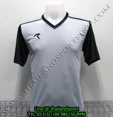เสื้อกีฬา เรียล REAL รหัส RAX004 (สีเทา S)
