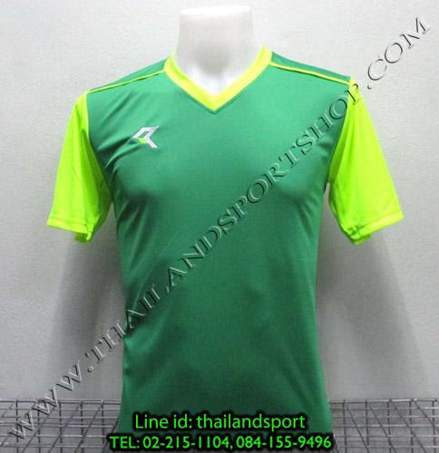 เสื้อกีฬา เรียล REAL รหัส RAX004 (สีเขียว G)