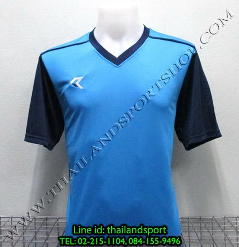 เสื้อกีฬา เรียล REAL รหัส RAX004 (สีฟ้า L)
