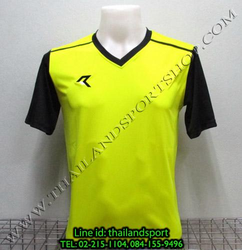 เสื้อกีฬา เรียล REAL รหัส RAX004 (สีเหลือง Y)