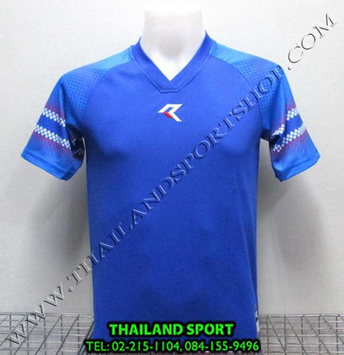 เสื้อกีฬา เรียล REAL รหัส RAX005 (สีน้ำเงิน B)
