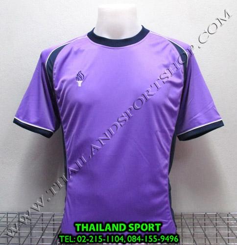 เสื้อกีฬา สปอร์ต เดย์ SPORT DAY รุ่น SA001 (สีม่วง-กรม LV) ตัดต่อ