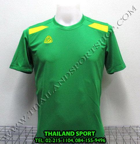 เสื้อ อีโก้ EGO SPORT รหัส EG-1009 (สีเขียว G)