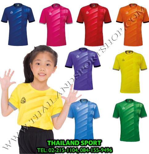 เสื้อกีฬาเด็ก EGO SPORT รุ่น EG5110 (สี...) พิมพ์ลาย.