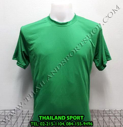 เสื้อกีฬาสี สีล้วน SKY STAR รุ่น 001 (สีเขียว G)
