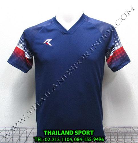 เสื้อกีฬา เรียล REAL รุ่น RAX-006 (สีกรม N) พิมพ์ลาย
